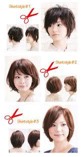 short hair image front and back view bob haircuts back and front view short layered bob hairstyles