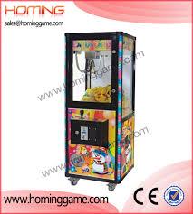 small crane machine crane machine game machine arcade game machine