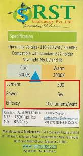 led light consumption calculator led lighting calculation how to calculate the requirement of led