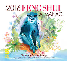 feng shui guide feng shui almanac 2016 lillian too 9554100364629 amazon com books
