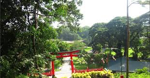 Up Los Banos Botanical Garden Uplb S Newest Attraction The Nihon Koen A Japanese Inspired Garden