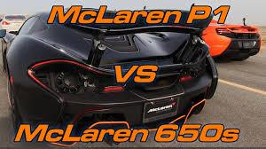 mclaren vs mclaren p1 vs mclaren 650s