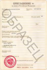russia visa information in singapore visa types student