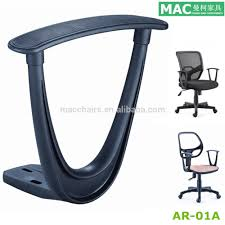 Armchair Arm Covers Uk Images Furniture For Office Chair Arm Covers 148 Office Chair