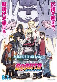 naruto boruto naruto the movie narutopedia fandom powered by wikia
