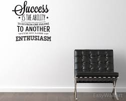success is the ability office wall quotes decal for zoom