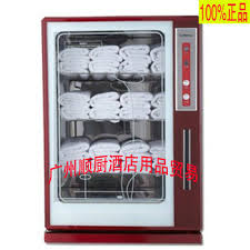 towel warmer cabinet wholesale cheap steam cabinet find steam cabinet deals on line at alibaba com
