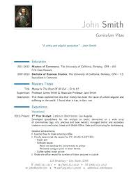 microsoft office resume u2013 inssite