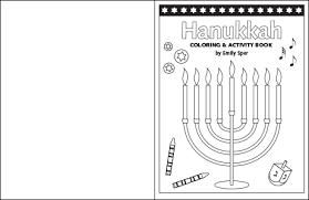 emily sper hanukkah activity book