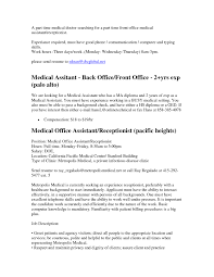 Front Desk Job Description For Resume by Medical Office Receptionist Resume Free Resume Example And