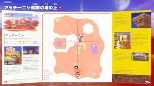 odyssey map mario odyssey travel brochure map samurai gamers