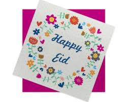 Eid Card Design Eid Cards Etsy