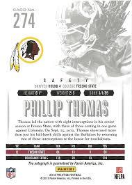 Phillip Thomas by Phillip Thomas Cardboard Hogs