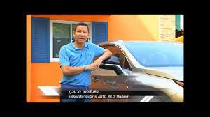lexus thailand english lexus nx300h by auto bild thailand youtube