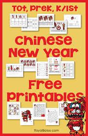 chinese new year printable packs for tot preschool kindergarten