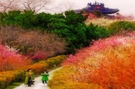 city of nanjing