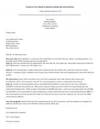 resume cover letter attention software quality assurance fillable