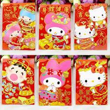 hello new year envelopes aliexpress buy new year birthday wedding
