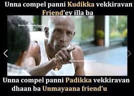 Real Friend Meme - real friendship thathuvam tamil memes
