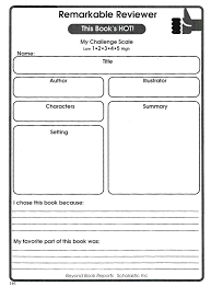 book recommendation sheet lovetoteach org free printable