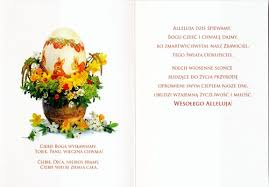 center religious easter cards sets