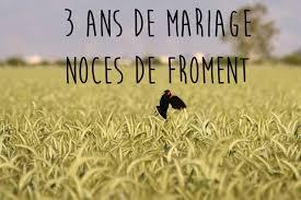 12 ans de mariage 12 ans de mariage 54 images anniversaire de mariage noces