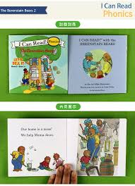 berenstein bears books 12pcs lot original phonics books i can read phonics books
