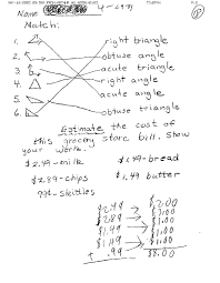 Drawing Conclusions Worksheets 4th Grade Tribond Three Words With A Common Bond Easy Medium And Hard