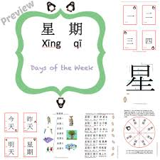 downloadable lessons and learning units miss panda chinese