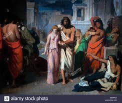 Oedipus Blinds Himself Oedipus Greek Mythology Stock Photos U0026 Oedipus Greek Mythology