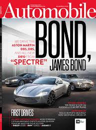 james bond aston martin the james bond 007 dossier aston and 007