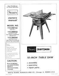 10 In Table Saw 113 298240 Craftsman 10 In Table Saw