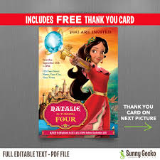 disney elena of avalor 5x7 in birthday party invitation and free