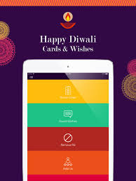diwali cards happy diwali cards wishes on the app store