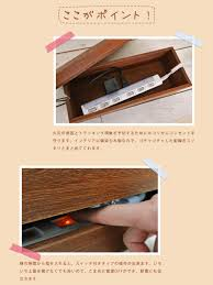 Cable Cover Floor by Tuck Up Rakuten Global Market Table Tap Storing To Cover The