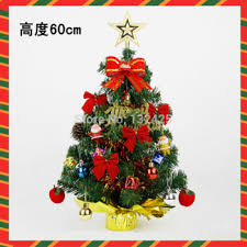 buy artificial christmas tree christmas decorations for home blue