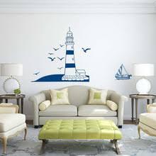 online get cheap lighthouse decal aliexpress com alibaba group