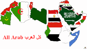 arab countries map thank you to