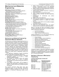 mechanical and materials engineering course catalogs
