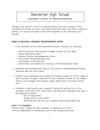 recommendation letter for high student job cover letter