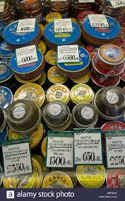 Sho Gaviar russia petersburg selection of caviar for sale in shop stock