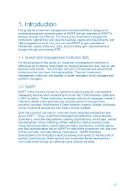 swift for investment managers
