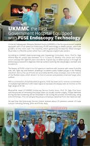 Which Fuse Is For The Ukmmc The First Government Hospital Equipped With Fuse Endoscopy