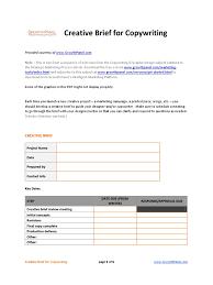 creative design brief questions creative brief for copywriting growthpanel com copywriting e books