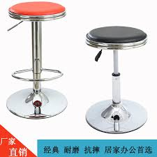 Bar Stool Chairs Ikea Chair Set Picture More Detailed Picture About Fashion Rotating
