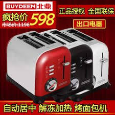 Top Ten Toasters Check Out Http Www Best Toasters Co Uk For More Information On