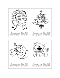 french christmas cards frenchgerman teaching resources tes