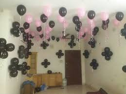 birthday balloon decoration at home basavanagudi near gandhi