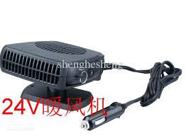 cigarette lighter fan autozone car portable heaters best cigarette lighter portable car heater