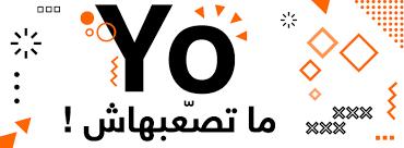 orange adresse siege social orange tunisie découvrez nos offres mobiles et